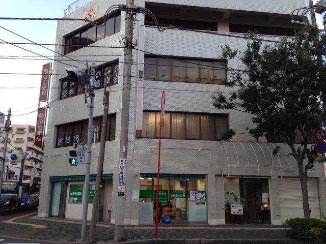 勝田台薬局